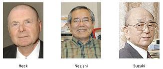 20101007093303-hech-negishi-suzufi-2.jpg