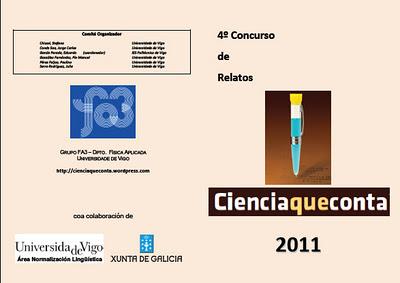 20111025165543-iv-concurso-relatos-cienciaqueconta.jpg