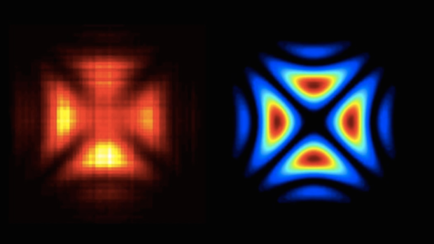 20160726123644-holograma-foton-particula-khie-abc.jpg
