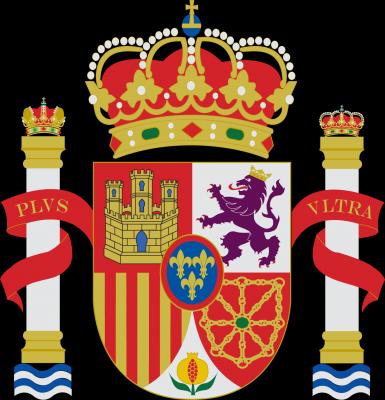 20180101204426-escudo-del-reino-de-espana.png